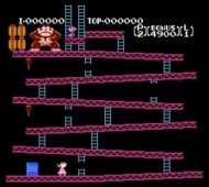 dad hack donkey kong girl