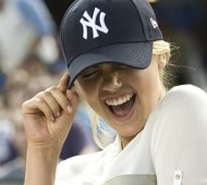 kate upton, yankees, female fan, mlb